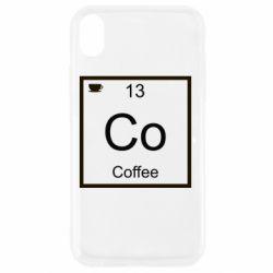 Чохол для iPhone XR Co coffee