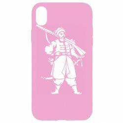 Чехол для iPhone XR Cossack with a gun