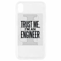Чохол для iPhone XR Довірся мені я інженер