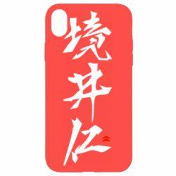 Чохол для iPhone XR Ghost Of Tsushima Hieroglyphs