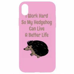 Чехол для iPhone XR Hedgehog with text