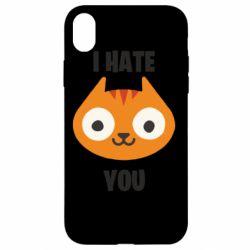 Чохол для iPhone XR I hate you