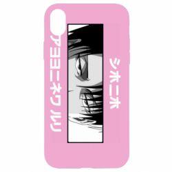 Чохол для iPhone XR Levi's Eyes