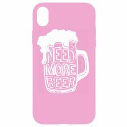 Чохол для iPhone XR Need more beer