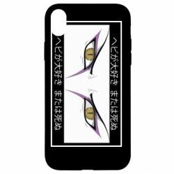Чохол для iPhone XR Orochimaru's eyes