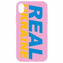 Чехол для iPhone XR Real Ukraine