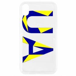 Чехол для iPhone XR UA Ukraine