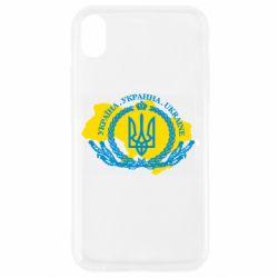 Чохол для iPhone XR Україна Мапа