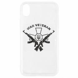 Чохол для iPhone XR Veteran machine gun