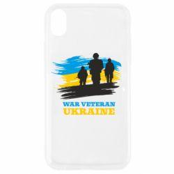 Чохол для iPhone XR War veteran оf Ukraine