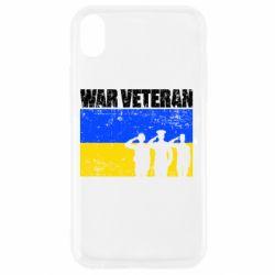 Чохол для iPhone XR War veteran
