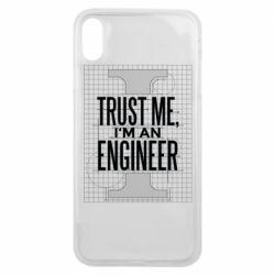 Чохол для iPhone Xs Max Довірся мені я інженер