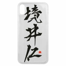 Чохол для iPhone Xs Max Ghost Of Tsushima Hieroglyphs