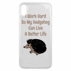 Чехол для iPhone Xs Max Hedgehog with text