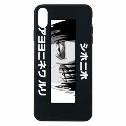 Чохол для iPhone Xs Max Levi's Eyes