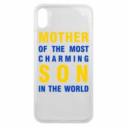 Чехол для iPhone Xs Max Mother of Charming Son