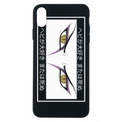 Чохол для iPhone Xs Max Orochimaru's eyes