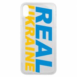 Чехол для iPhone Xs Max Real Ukraine