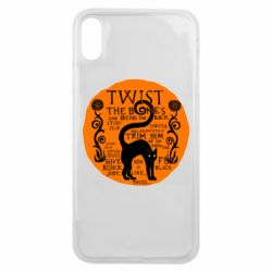 Чехол для iPhone Xs Max TWIST