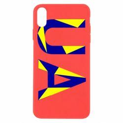 Чехол для iPhone Xs Max UA Ukraine