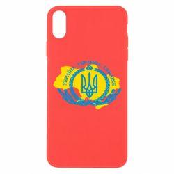 Чохол для iPhone Xs Max Україна Мапа