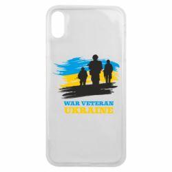 Чохол для iPhone Xs Max War veteran оf Ukraine