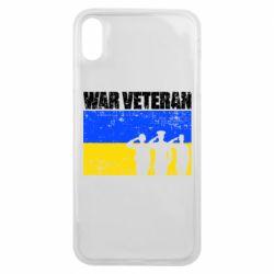 Чохол для iPhone Xs Max War veteran