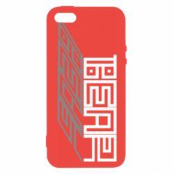 Чехол для iPhone5/5S/SE BEARTEXT