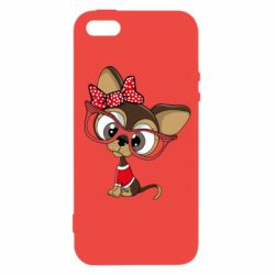 Чехол для iPhone5/5S/SE Dog with big glasses