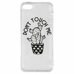 Чехол для iPhone5/5S/SE Don't touch me cactus
