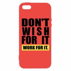 Чохол для iPhone 5 Dont wish