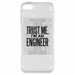 Чохол для iphone 5/5S/SE Довірся мені я інженер
