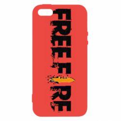 Чехол для iPhone5/5S/SE Free Fire spray