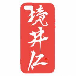 Чохол для iPhone 5 Ghost Of Tsushima Hieroglyphs