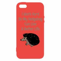Чехол для iPhone5/5S/SE Hedgehog with text