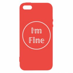 Чехол для iPhone5/5S/SE Im fine and circle