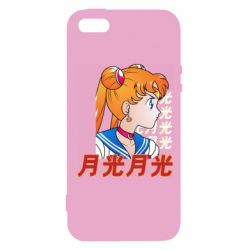 Чохол для iPhone 5 In the name of the moon