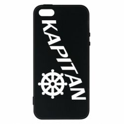 Чехол для iPhone5/5S/SE KAPITAN