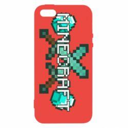Чохол для iphone 5/5S/SE Minecraft алмазний меч