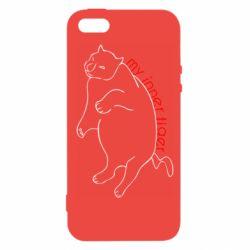 Чохол для iPhone 5 My inner tiger