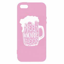 Чохол для iPhone 5 Need more beer