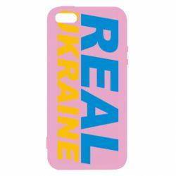 Чехол для iPhone5/5S/SE Real Ukraine