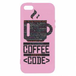 Чохол для iPhone 5 Сoffee code