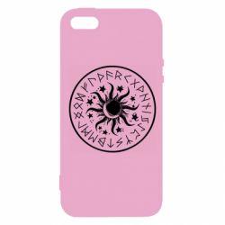 Чохол для iPhone 5 Sun in runes