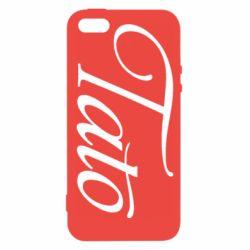 Чохол для iPhone 5 Tato