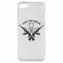 Чохол для iPhone 5 Veteran machine gun