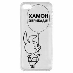 Чехол для iPhone5/5S/SE Винни хамон эврибади