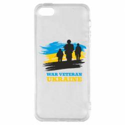 Чохол для iPhone 5 War veteran оf Ukraine