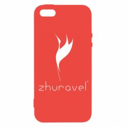 Чохол для iphone 5/5S/SE Zhuravel