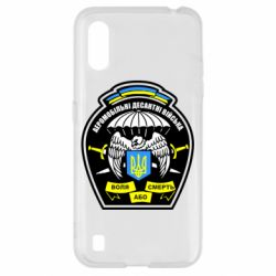 Чехол для Samsung A01/M01 Аеромобільні десантні війська